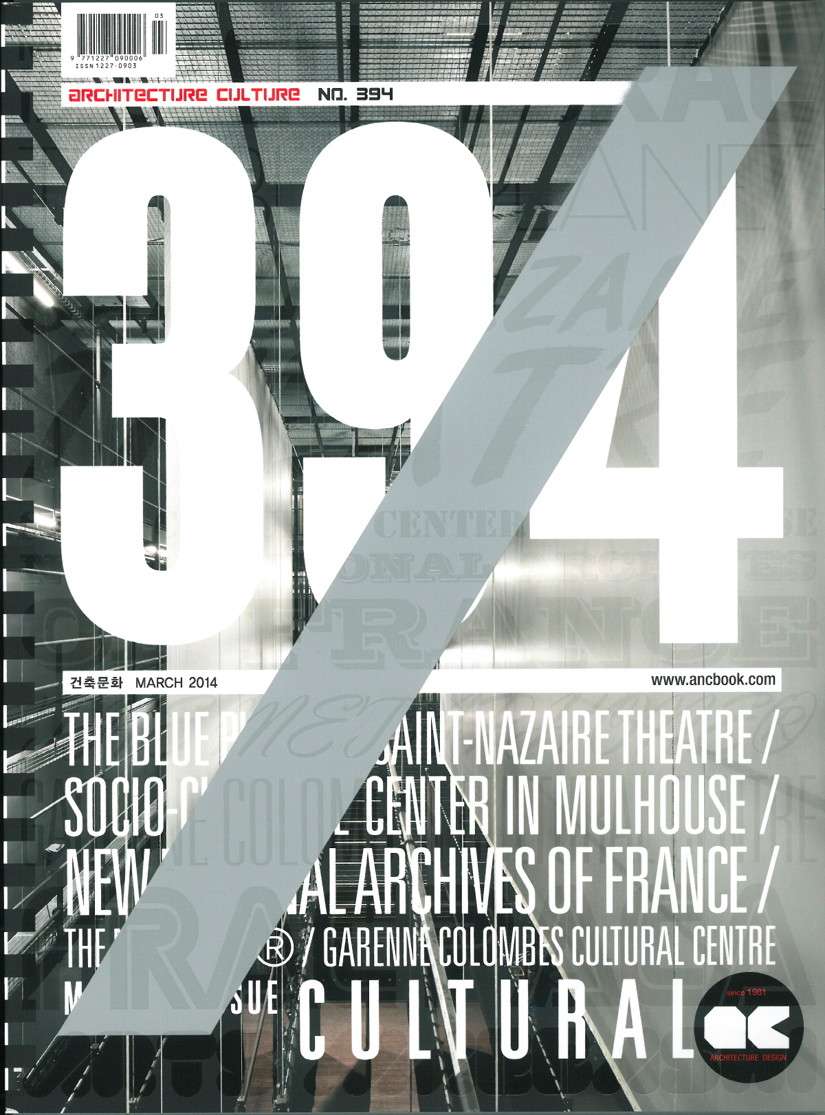 ARCHITECTURE CULTURE 394