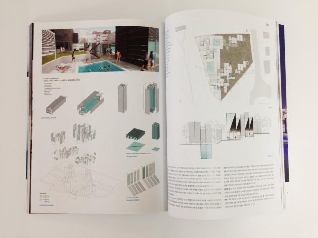 Architecture Culture 398