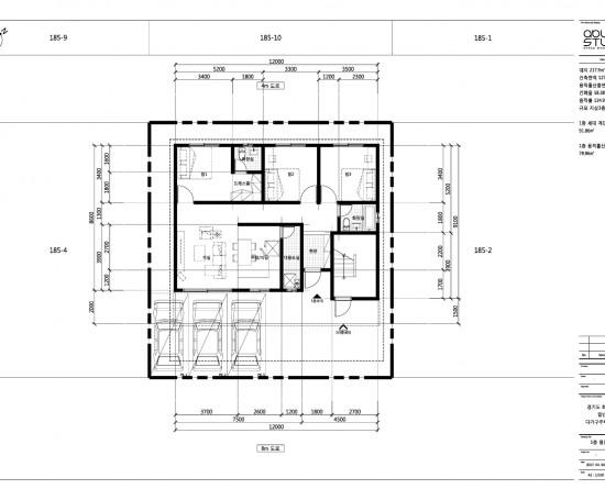 반송동 단독주택 신축계획안